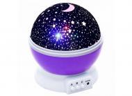 Проектор зоряного неба Star Master Dream Фіолетовий