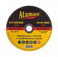 Круги отрезные по металлу Ataman 41 14А 180х2,0х22,23 25 шт. (1756)