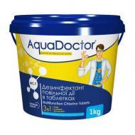 Повільно-розчинний дезинфектант на основі хлору Aquadoctor MС-Т 1 кг (15972)