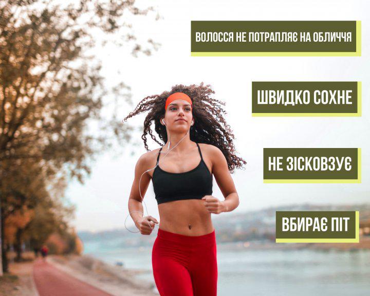 Повязка спортивная OSIAZHNYI оранжевый - фото 5