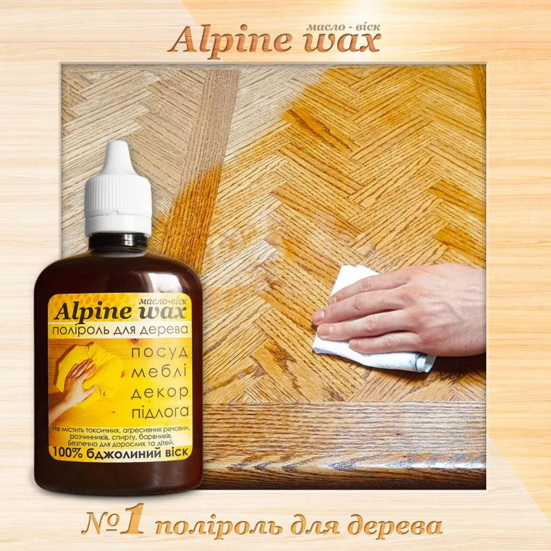 Поліроль восковий для меблів Alpine Wax 100 мл Прозорий - фото 3