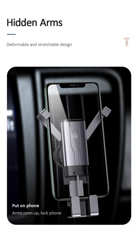 Автомобільний тримач 360 з затиском на дефлектор для телефона, смартфона в машину  USAMS US-ZJ060 Чорний - фото 5