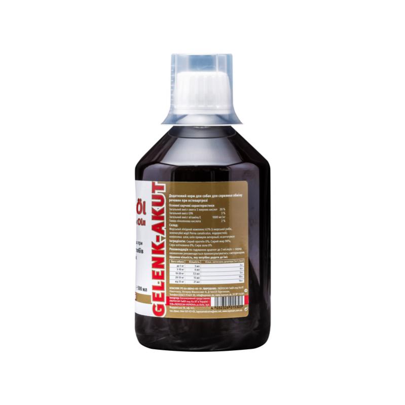 Масло для суглобів LUPO GelenkOil 500 мл (LM-GO500) - фото 7