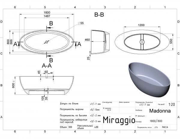 Ванна з штучного каменю Miraggio Madonna 180x80 см - фото 7