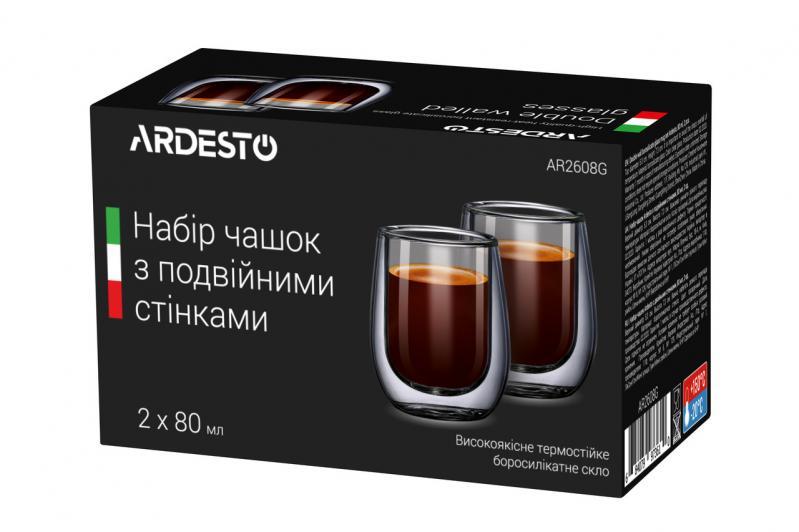 Набор чашек Ardesto с двойными стенками для эспрессо 80 мл 2 шт. Стекло (AR2608G) - фото 2