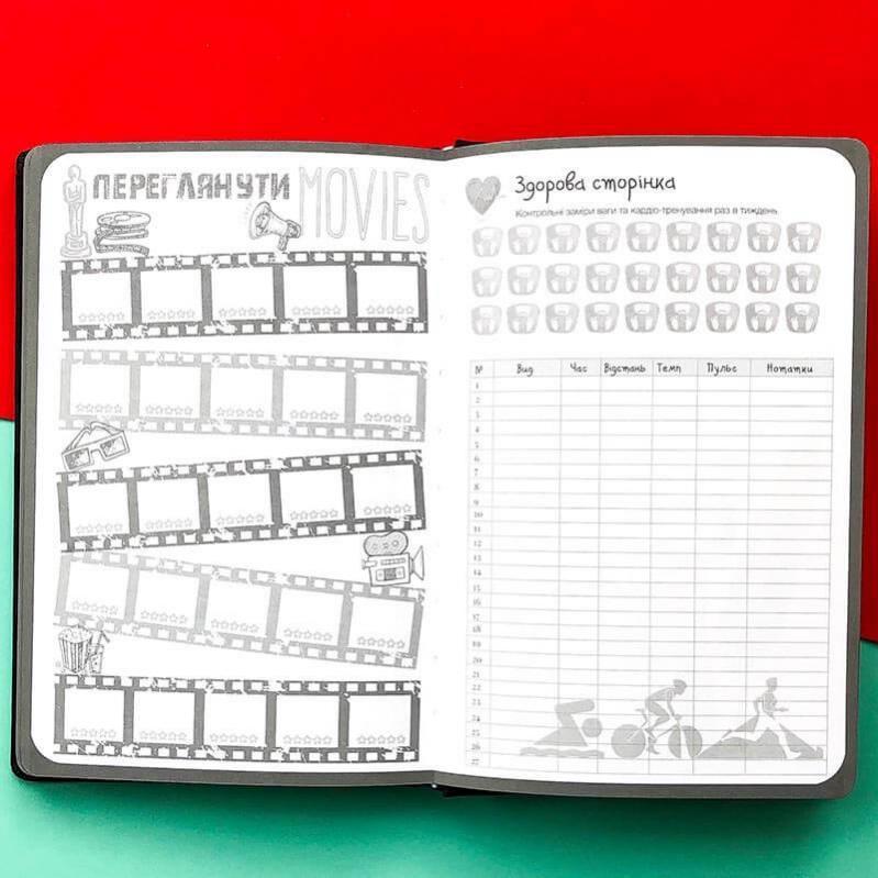 Планер-щоденник LifeFLUX My perfect day українська мова А5 Графітовий/Червоний - фото 4