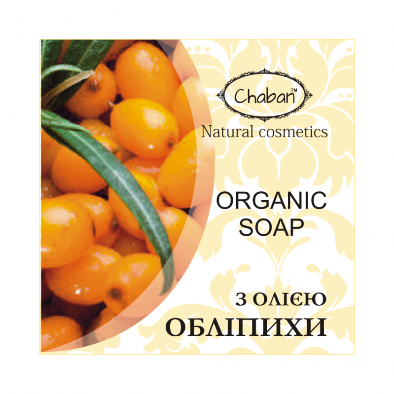 Мило натуральне органічне Chaban С маслом облепихи - фото 2