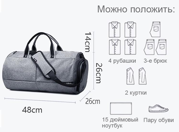Спортивна сумка TuGuan 1698 з відділом для взуття Сірий - фото 10