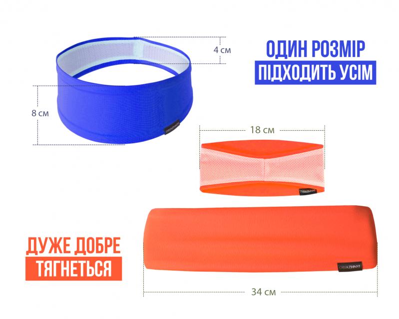 Набор спортивных повязок OSIAZHNYI 2 шт. Оранжевый/Синий - фото 4