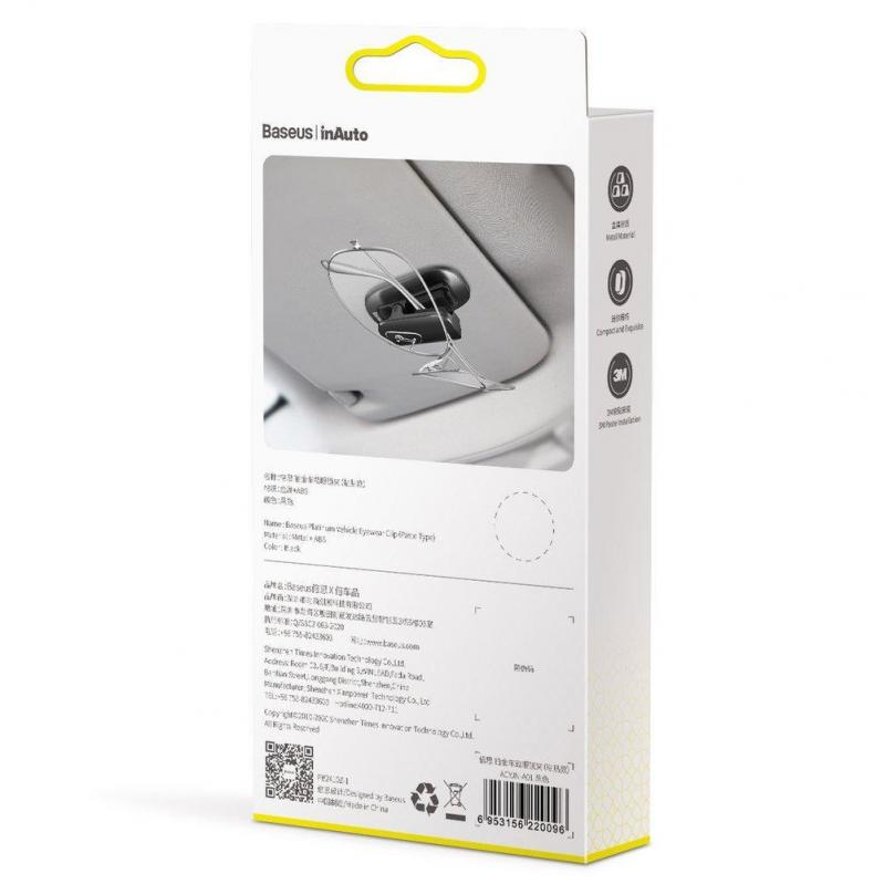 Автомобільний тримач для окулярів Baseus Platinum Vehicle Eyewear Clip Black (ACYJN-A01) - фото 10