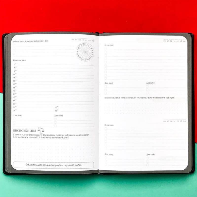 Планер-щоденник LifeFLUX My perfect day українська мова А5 Графітовий/Червоний - фото 7
