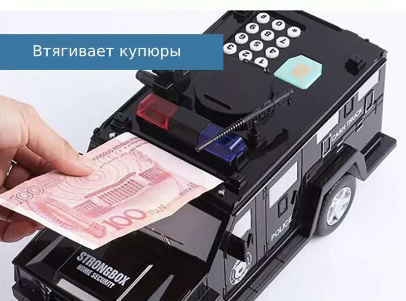 Дитяча машина Cash truck сейф-скарбничка з кодовим замком і відбитком пальця - фото 4
