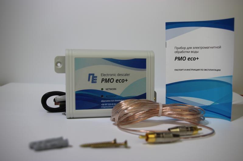 Умягчитель воды проточный  против накипи электромагнитный без химии PMO HOME 65 (PMO65HOME) - фото 2
