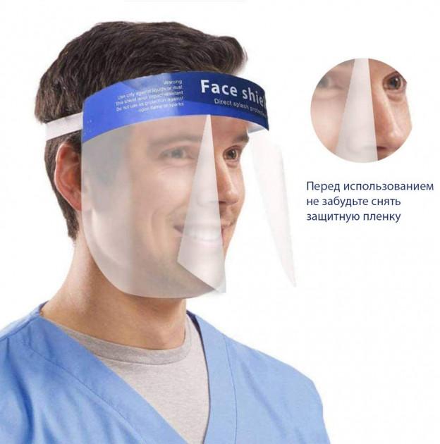 Защитный щиток для лица Face Shield 33х22см Прозрачный 5 шт - фото 7