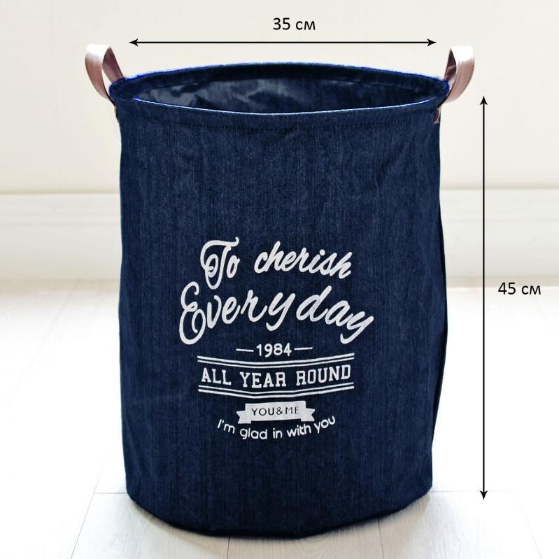 Кошик для білизни Berni Home Кожен день тканинний з ручками Синій (48662) - фото 4