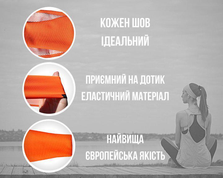 Повязка спортивная OSIAZHNYI оранжевый - фото 4