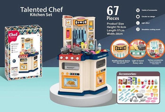 Набір дитячий кухонний Chef Kitchen 67 предметів з підсвічуванням і звуком (922-113) - фото 2
