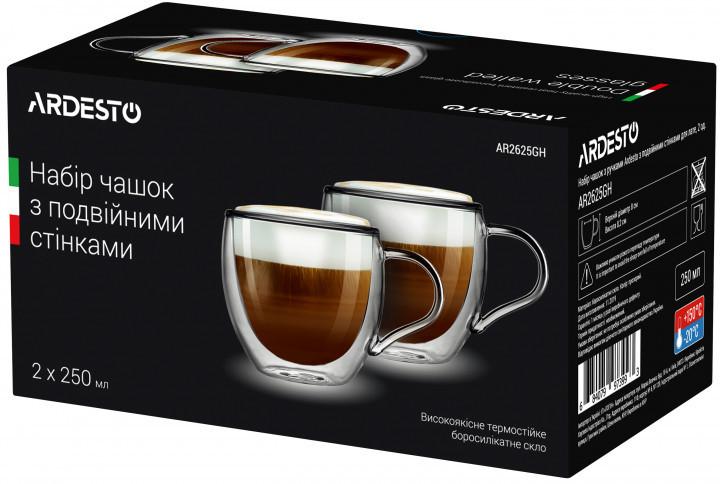 Набор чашек Ardesto с двойными стенками 250 мл 2 шт. (AR2625GH) - фото 2