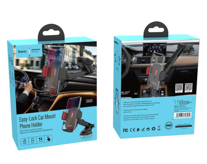 Автомобільний тримач HOCO CAD01 для телефону Чорний - фото 7